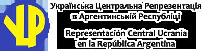 Representación Central Ucrania en la Rep. Argentina