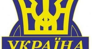 seleccion-ucraniana-eurocopa-2012-escudo