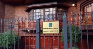 embajada de ucrania