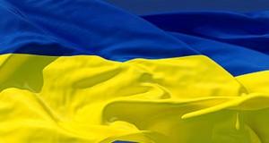 bandera-de-ucrania