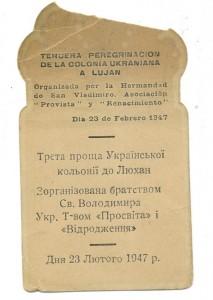 PEREGRINACION 1947