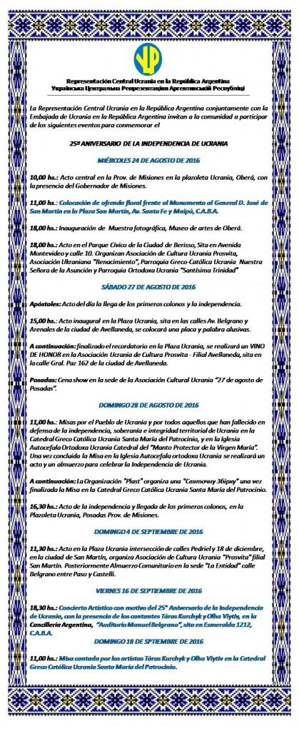 SEMANA DE LA INDEPENDENCIA2016 (1)