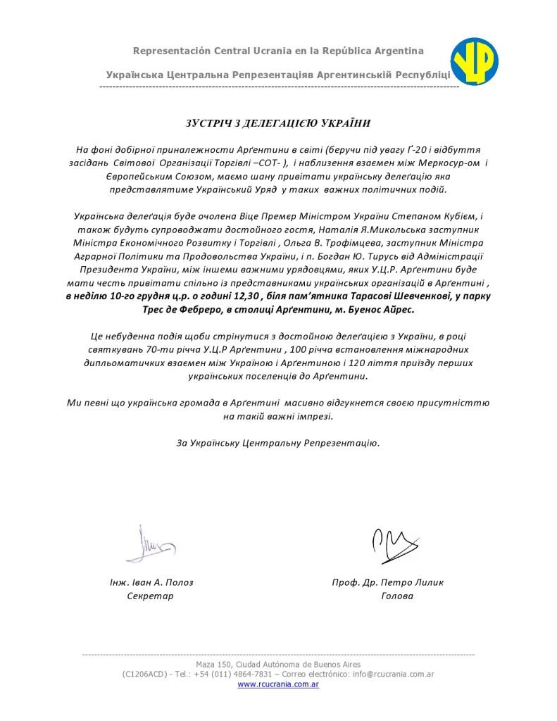 ENCUENTRO DE LA COLECTIVIDAD CON LA DELEGACIÓN DE AUTORIDADES DEL GOBIERNO DE UCRANIA-page0002